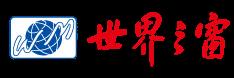 深圳世界之窗有限公司